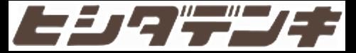 有限公司菱田電氣商會